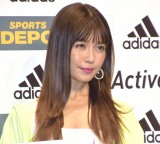『SPORTS DEPO・ALPEN 春の大感謝祭!「adidas #GoActive」キャンペーンWEB CM発表会』に参加した宇野実彩子 (C)ORICON NewS inc.