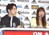 『SPORTS DEPO・ALPEN 春の大感謝祭!「adidas #GoActive」キャンペーンWEB CM発表会』に参加した(左から)SKY-HI、宇野実彩子 (C)ORICON NewS inc.