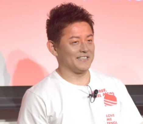『TENGA TRADE TALKS 2019』記者発表会に出席した井戸田潤 (C)ORICON NewS inc.