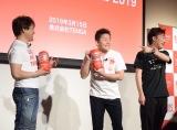 特大TENGAに「デカーい!」=『TENGA TRADE TALKS 2019』記者発表会 (C)ORICON NewS inc.