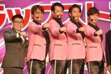 新メンバー入りに名乗りでた生島ヒロシと4人体制で紅白目指す宣言した純烈=第19回JAPANドラッグストアショー『第1回Men's Beautyアワード』表彰式 (C)ORICON NewS inc.