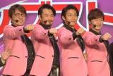 第19回JAPANドラッグストアショー『第1回Men's Beautyアワード』表彰式に出席した(左から)純烈・酒井一圭、小田井涼平、白川裕二郎、後上翔太 (C)ORICON NewS inc.