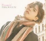 日本デビューシングル「Bloomin'」初回限定盤