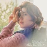 日本デビューシングル「Bloomin'」通常盤