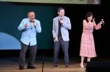 『ニッポン放送 高田文夫のラジオビバリー昼ズ リスナー大感謝祭〜そんなこんなで まる30年〜』の模様(C)ニッポン放送