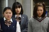 『3年A組—今から皆さんは、人質です—』より (C)日本テレビ