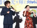 北村匠海からの手紙に感涙する永野芽郁 (C)ORICON NewS inc.