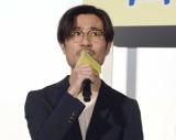 映画『君は月夜に光り輝く』の初日舞台あいさつに出席した月川翔監督 (C)ORICON NewS inc.