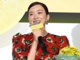映画『君は月夜に光り輝く』の初日舞台あいさつに出席した永野芽郁 (C)ORICON NewS inc.