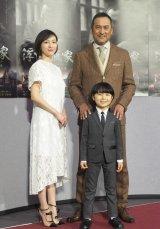 NHK 8Kスペシャルドラマ『浮世の画家』の試写会に出席した(左から)広末涼子、渡辺謙、寺田心 (C)ORICON NewS inc.