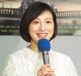 NHK 8Kスペシャルドラマ『浮世の画家』の試写会に出席した広末涼子 (C)ORICON NewS inc.