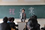 山下一真(中村倫也)『初めて恋をした日に読む話』最終回(3月19日放送)より(C)TBS