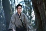 横山裕、映画で凄腕の剣豪役