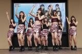 ニューシングル「Viva!! Lucky4☆」など4曲を披露したふわふわ