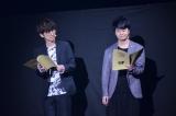 アニメイベント『MBSアニメヒストリア-平成-』に出演した櫻井孝宏、福山潤