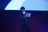 アニメイベント『MBSアニメヒストリア-平成-』に出演した代永翼