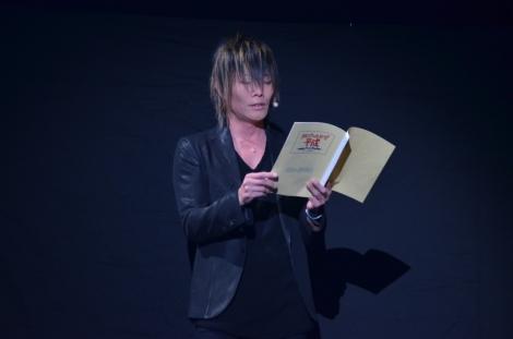 アニメイベント『MBSアニメヒストリア-平成-』に出演した谷山紀章