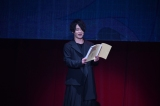アニメイベント『MBSアニメヒストリア-平成-』に出演した細谷佳正