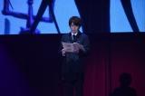 アニメイベント『MBSアニメヒストリア-平成-』に出演した小野大輔
