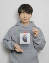 星野源2回目「CDショップ大賞」受賞