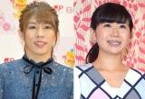 (左から)吉田沙保里さん、福原愛さん (C)ORICON NewS inc.