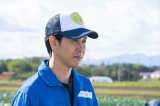 カリスマ農業技術者を演じる大泉洋(C)HTB