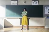 土曜ドラマ『俺のスカート、どこ行った?』に主演する古田新太 (C)日本テレビ