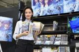 『連続ドラマW コールドケース2〜真実の扉〜』Blue-ray&DVD発売記念イベントでTSUTAYAの一日店長を務めた吉田羊