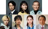 ドラマ『スパイラル』キャスト発表