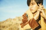 写真集『KENTOYAMAZAKI』の発売が決定した山崎賢人(C)KADOKAWA