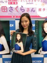 写真集 『さくらのきせつ』を発売した小田さくら 提供:ワニブックス