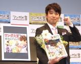 『マンガ大賞2019』に選ばれた『彼方のアストラ』の作者・篠原健太氏 (C)ORICON NewS inc.