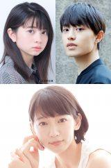 映画『ホットギミック』に出演する(上段左から)桜田ひより、上村海成、吉岡里帆(下段)