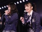 AKB48グループ総監督が横山由依(左)→向井地美音にバトンタッチ(C)AKS