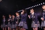 AKB48チームA公演で総監督バトンタッチ日を発表