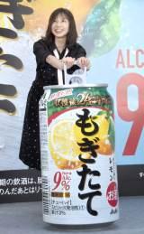 『アサヒもぎたて 新CMキャラクター』記者発表会に出席した山口智子 (C)ORICON NewS inc.