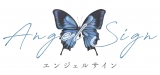 映画『エンジェルサイン』ロゴ