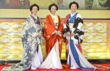 トータル億超え衣装で登場した(左から)鈴木保奈美、木村文乃、小池栄子 (C)ORICON NewS inc.