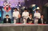 22日放送の『ビストロ・アース 〜未開拓食材バラエティ〜』に出演する(左から)バカリズム、小峠英二、IKKO、植野広生(C)フジテレビ