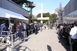写真パネル撮影コーナーには開演まで長蛇の列(C)ニッポン放送