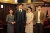 メインキャスト(左から)多部未華子、小栗旬、仲里依紗、ムロツヨシ(C)テレビ東京