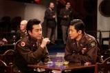 テレビ東京開局55周年特別企画ドラマスペシャル『二つの祖国』考え方は対照的な2人だが…(C)テレビ東京
