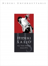 西城秀樹さん『HIDEKI UNFORGETTABLE-HIDEKI SAIJO ALL TIME SINGLES SINCE1972』ジャケット