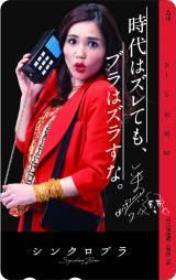 ワコール「Date.」の新CMに出演する平野ノラ