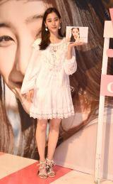 『新木優子First Fan Event!! -ゆんぴょ応援隊集まれ!-』を開催した新木優子 (C)ORICON NewS inc.