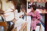 『新木優子First Fan Event!! -ゆんぴょ応援隊集まれ!-』より(C)SDP