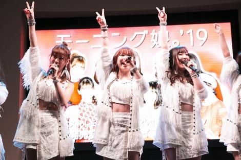 (写真左から)生田衣梨奈、石田亜佑美、譜久村聖=モーニング娘。'19『ベスト!モーニング娘。20th Anniversary』発売記念イベント