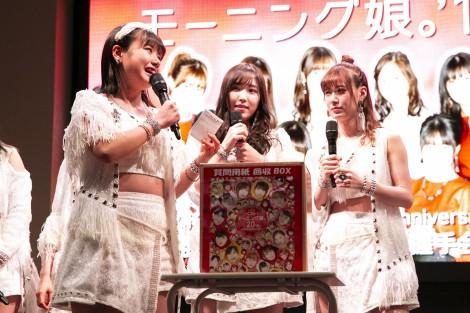 (写真左から)横山玲奈、譜久村聖、生田衣梨奈=モーニング娘。'19『ベスト!モーニング娘。20th Anniversary』発売記念イベント