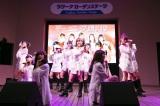 モーニング娘。'19『ベスト!モーニング娘。20th Anniversary』発売記念イベントより