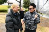 30日放送の日本テレビ系『満天☆青空レストラン』の模様(C)日本テレビ